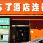 Pod Inn Changshu Zhaoshang City Branch, Changshu
