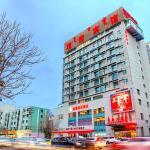 Yuanhai Guanfu Hotel, Hohhot