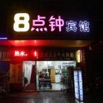 Taizhou 8Clock Hostel, Taizhou