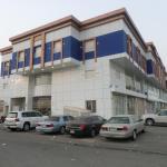 House Laveena Hotel Apartments, Jeddah