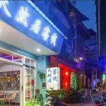 Yangshuo West Street Tiranju Inn, Yangshuo