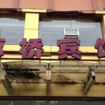 Hotel Pictures: Lang Qiao Hotel, Wenzhou
