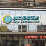 City Comfort Inn Hezhou Junyue,  Hezhou