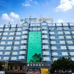 City Comfort Inn Qinzhou Walmart,  Qinzhou
