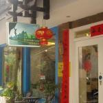 Yangshuo Jiangyuan Inn, Yangshuo