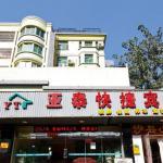 Yatai Express Inn, Hefei