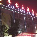 Yuepeng Hotel, Xuzhou
