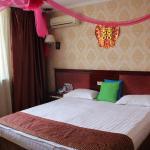 Shenyang Muyang Hotel Branch 2, Shenyang