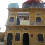 Monica Guesthouse & Safari, Jaisalmer