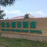 Shapotou Holiday Hotel, Zhongwei