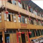 Jingguanlou Inn,  Longsheng