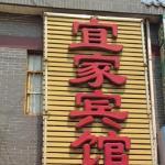 Yijia Hotel, Xian