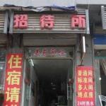 Meiyuan Hotel, Xian
