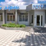 Hotel 7 zirok, Melitopol'