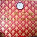 Gongmei Hotel, Shijiazhuang