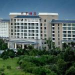 Tengchong Health Centre Qiluo Hot Spring Hotel Phrase 2,  Tengchong