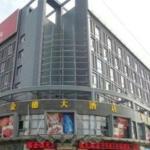 Hotel Pictures: Chuzhou Yuandingge Hotel, Chuzhou