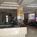 Shenhua Hotel (Yinchuan Guanghua), Yinchuan