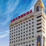 Shenyang Shixing International Hotel, Shenyang