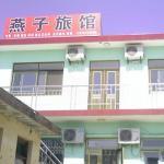 Beidaihe Yanzi Homestay, Qinhuangdao