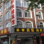 Lexuan Inn, Qinhuangdao