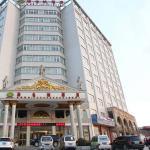 Hotel Pictures: Vienna Hotel He'nan Anyang, Anyang
