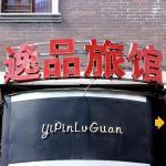Yipin Inn,  Shenyang