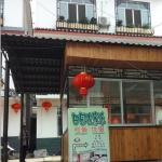 Yangshuo Rural Inn, Yangshuo