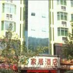 Jiaju Hotel Honghuagang, Zunyi
