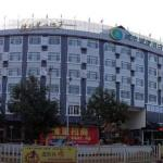 Hotel Pictures: City Comfort Inn Hechi Du'an Pingshan, Anyang