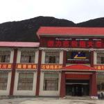 Hotel Pictures: Linzhimeili Hotel, Gongbogyamda