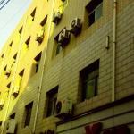 Xintai Hotel,  Xian