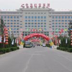 Zhongwei Hongbao Hotel, Zhongwei