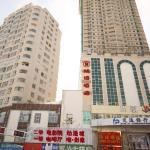 Hotel Pictures: Hongxi Hotel Hongguo, Pan