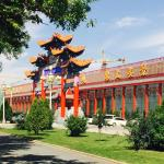 Ningxia Yellow River Golden Coast Garden Hotel,  Zhongwei