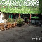 My Home Inn, Pingyao