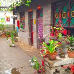 Xiang Rui Homestay,  Pingyao