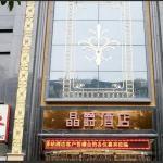 Trip Stage Inn Jingjue,  Chengdu