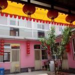 Beijing Longqinxia Nongjiaqing Farmstay, Yanqing