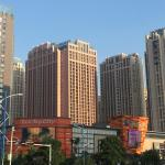 Hotel Pictures: U Apartment Hotel - Foshan Lecong Lucky City Plaza Branch, Shunde