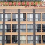 Hotel Pictures: Fengshan Sanmenhai Happy Home Health Apartment, Fengshan