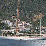 Eye Q Resort, Megali Ammos