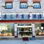 Highland Star Business Hotel,  Shangri-La