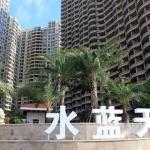 Huizhou Country Garden Silver Beach Sea Scape Apartotel, Huidong