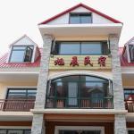 Xuchen Guesthouse, Qinhuangdao