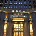 Harman Hotel, Chongqing