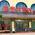 Xingyi Yike Hotel, Xingyi