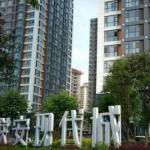 Linyi Wenqing Gaodang Apartment,  Linyi