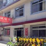 Chengyuange Inn Beidaihe,  Qinhuangdao