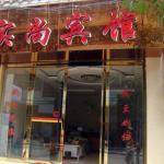 Zhenyuan Shishang Hotel, Zhenyuan